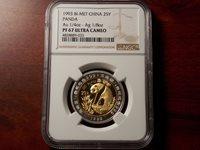 1993 China BI-MET PROOF 1/4 oz Gold & 1/8 oz Ag Panda 25 yuan coin NGC PF-67 UC