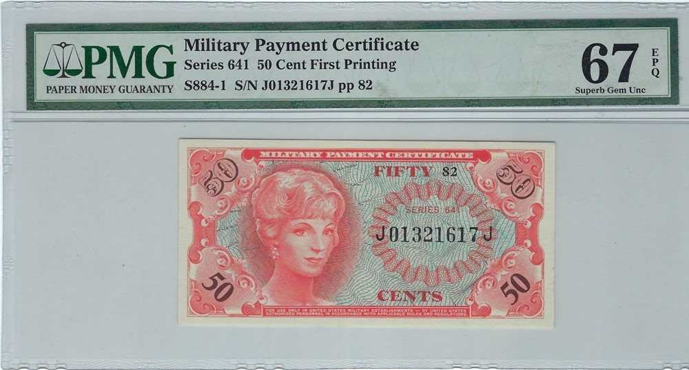 Military Payment Certificate Series 641 50 Cent First