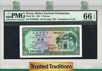 5 Patacas 1981 Macau Pmg 66 Epq Gem Uncirculated