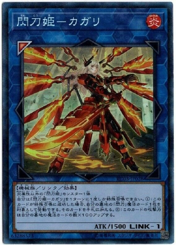 Yu Gi Oh Rc03 Jp028 Collectors Rare Sky Striker Ace K