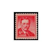 1039 Roosevelt