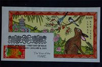Lunar New Year of the Hare 37c Stamp FDC HP Collins#J3904 S#3895d Rabbit 14819