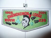 OA Chemokemon 226 S-47,35th Ann Lodge,1966- 2001 Flap,146,302,Sinnissippi Cnl,WI