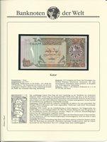 1 Riyal 1980 Katar Emirat auf Albumblatt