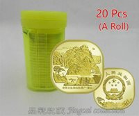 China 2019  5 Yuan Mount Tai  UNC commemorative coin