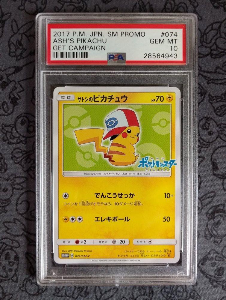 074//SM-P Ash/'s Pikachu Unova Region Ver Details about  /Pokemon Card Japanese PROMO