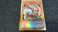 Yu-Gi-Oh! Premium RC03-JP007 Gold Japan Ghost Ogre /& Snow Rabbit A