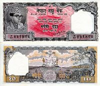 """Nepal 10 Rupees Pick #: 14 1960 aUNC (minor foxing) Black/Pink King Mahendra Vira Vikrama; Guheswori Temple; PeacockNote 6"""" x 3"""" Asia and the Middle East Plumed Crown"""
