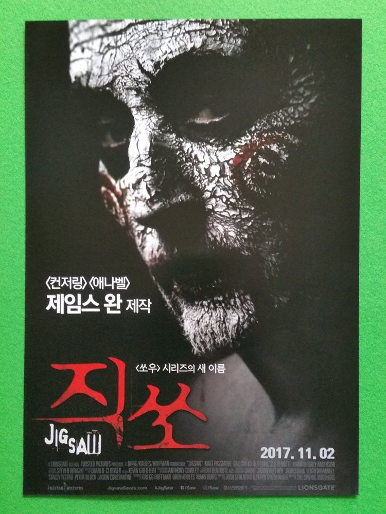 Jigsaw 2017 Korean Mini Movie Posters Movie Flyers (Ver 2 of 2) A4 Size