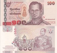 """Thailand 100 Baht Pick #: 114i 2005+ UNCOther Sign Set 84 (I believe) Pink/Peach Portrait of H.M. King Bhumibol Adulyadej (Rama IX), the reigning monarch, in uniformNote 5 3/4"""" x 2 3/4 """" Asia and the Middle East King Bhumibol Adulyadej"""