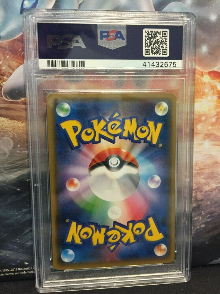 Kingdra GX RR 014-053-SM6A-B Japanese Pokemon Card