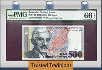 500 Dram 1999 Armenia Pick # 44 Pmg 66 Epq Gem Uncirculated Finest Know!!!