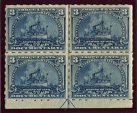 Scott R165p 1898 3c dark blue bottom arrow block of four, mint, VF
