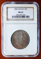 1883 Hawaii Half NGC MS62 Silver 1/2 Dollar 50c Hawaiian Kingdom Hapalua Coin
