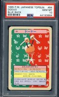 084 TOPSUN Pokemon card Doduo BLUE BACK