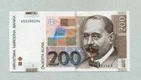 200 Kuna 09 7 2012 Kroatien Pick 50