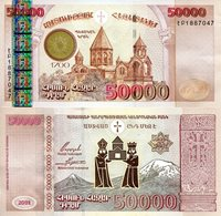 """Armenia 50,000 Dram Pick #: 48 2001 UNCOther Commemorative Note 1700 years of the adoption of Christianity Light Brown/Red Cathedral of Holy Echmiatzin; Hologram security strip; St. Gregory and King Riridat holding church; Akhachkar (stone carving)Note 6 1/4"""" x 3"""" Asia and the Middle East None Discernible"""