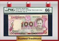 100 Shilingi 1977 Tanzania Pmg 66 Epq Gem Pop One Finest Known!