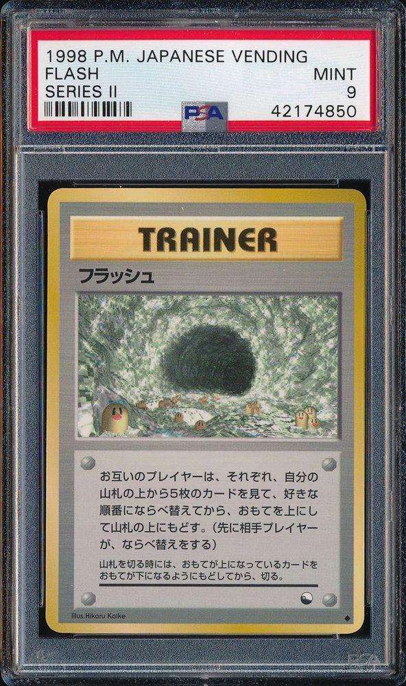 Trainer Vending Series 2 Japanese Guard Spec. new Pokemon Japanese 3DY