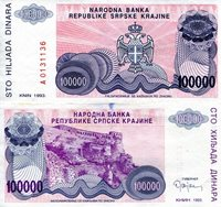 """Croatia 100,000 Dinara Pick #: R22 1993 XF/VF (see scan)Other Regional Issue - National Bank Serbian Republic Pink/Blue Serbian Coat of Arms; Artistic design; Knin Fortress on hillNote 5 1/2"""" x 2 1/2 """" Europe Greek Design repeated"""