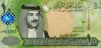 10 Dinars 2008 Bahrain Pick 28