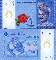 """Malaysia 1 Ringgit Pick #: 51a 2012 UNCOther Polymer Note Blue T. A. Rahman; """"bunga raya"""" – rosa-sinensis hibiscus flower; songket; Wau Bulan (Moon Kites)Note 4 3/4"""" x 2 1/4"""" Asia and the Middle East Polymer window with denomination"""