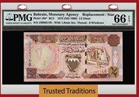 1/2 Dinar 1973 Tt Bahrain Replacement-star Pmg 66pq Gem 1 Of 2! Only 2!