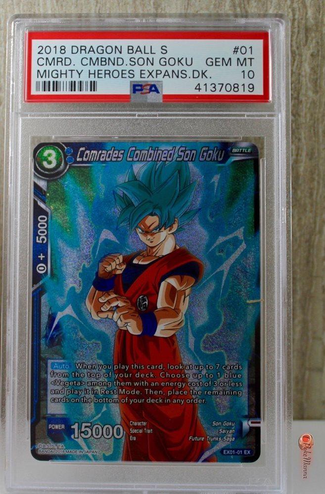 Dragon Ball Super TCG Comrades Combined Son Goku Foil