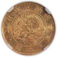 SOLD 1870 (M3) Japan. 2 Yen. NGC MS65. Stunning!