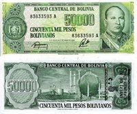 "Bolivia 5 Centavos Pick #: 196 1984 aUNC (minor corner issue)Other Over print on 50,000 Bolivianos note Green Gualberto Villarroel Lopez; Crest; Petrol RefineryNote 6"" x 2 1/2"" South America None Discernible"