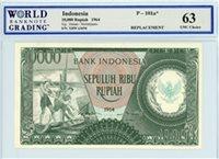 101a*, 10,000 Rupiah Indonesia, 1964