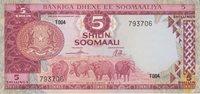 5 Shillings Somalia 5 Shilings 1978 Pick#21 Unc