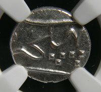 French India Mahe 1738-1792 Silver Fanon NGC MS 62