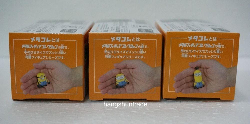 Takara Tomy Metacore Despicable Me Minions Stuart Bob Kevin Figure Set