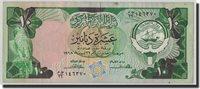 10 Dinars 1968 Kuwait Banknote, Km:15a