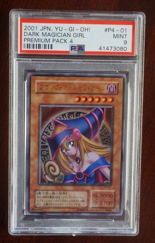 Dark Magician Girl JAPANESE Ultra Rare P4-01 Near Mint Yugioh