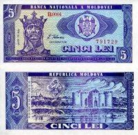 "Moldova 5 Lei Pick #: 6 1992 UNC Blue/Green King Stefan; Crest; Soroca FortressNote 4 3/4"" x 2 3/4"" Europe Designs"