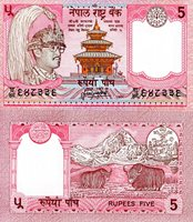 """Nepal 5 Rupees Pick #: 30a 1987 UNCOther Sign 13 Red King Gyanendra Bir Bikram; Temple in the background; Yak; Nepalese coat of armsNote 4 3/4"""" x 2 3/4"""" Asia and the Middle East King Gyanendra Bir Bikram"""