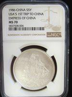 1986 China Empress Ship 5 Yuan NGC MS70 Silver Coin