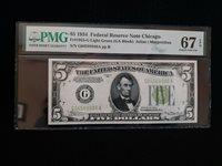 ULTRA SCARCE 1934 $5 Chicago FRN PMG 67 EPQ LGS Fr 1955-G Pop 2 NONE FINER