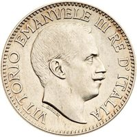 ITALY / ITALIAN SOMALILAND 1914-R 1 RUPIA SILVER COIN, PCGS CERTIFIED AU-55