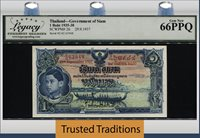 1 Baht 1935-38 Thailand Government King Rama Viii Lcg 66q Tied As Best!