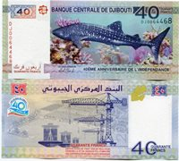 Djibouti 2017 Commemorative Independance 40 Francs Featuring Shark UNC Banknote