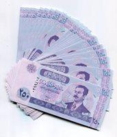 SADDAM HUSSEIN IRAQ IRAQI NOTE 250 DINAR P88 - 2002 x 100 UNC NOTE 1 BUNDLE