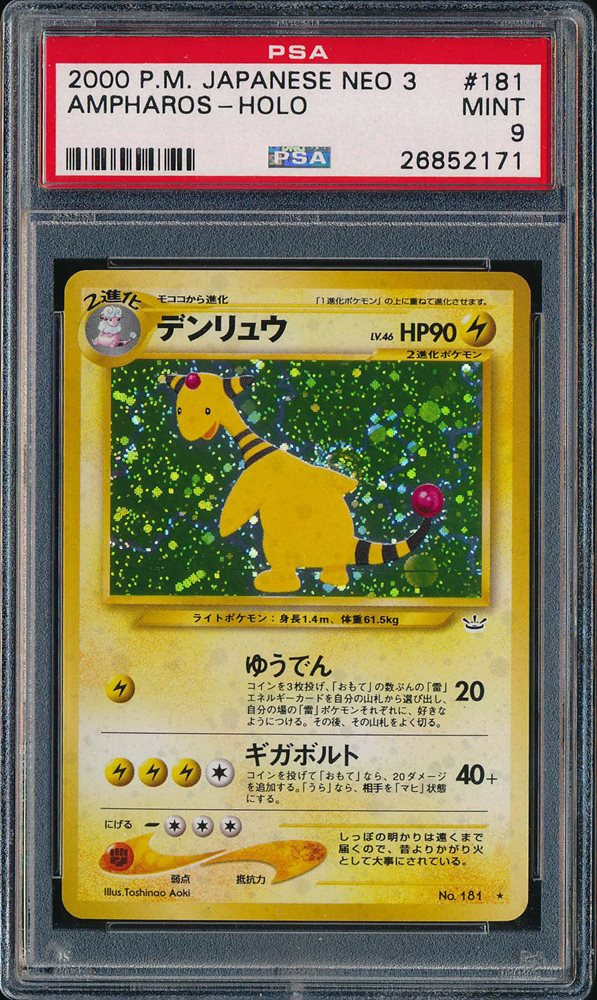 Pokemon card 129//156 reverse missing leaf sun and moon 5 sl5 fr new