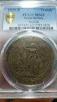 1929-B Great Britain Trade $1 Dollar Coin PCGS MS 62 Hong Kong