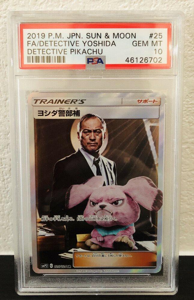 Yoshida 025//024 SR SMP Detective Pikachu #F JAPANESE Pokemon Card Lt