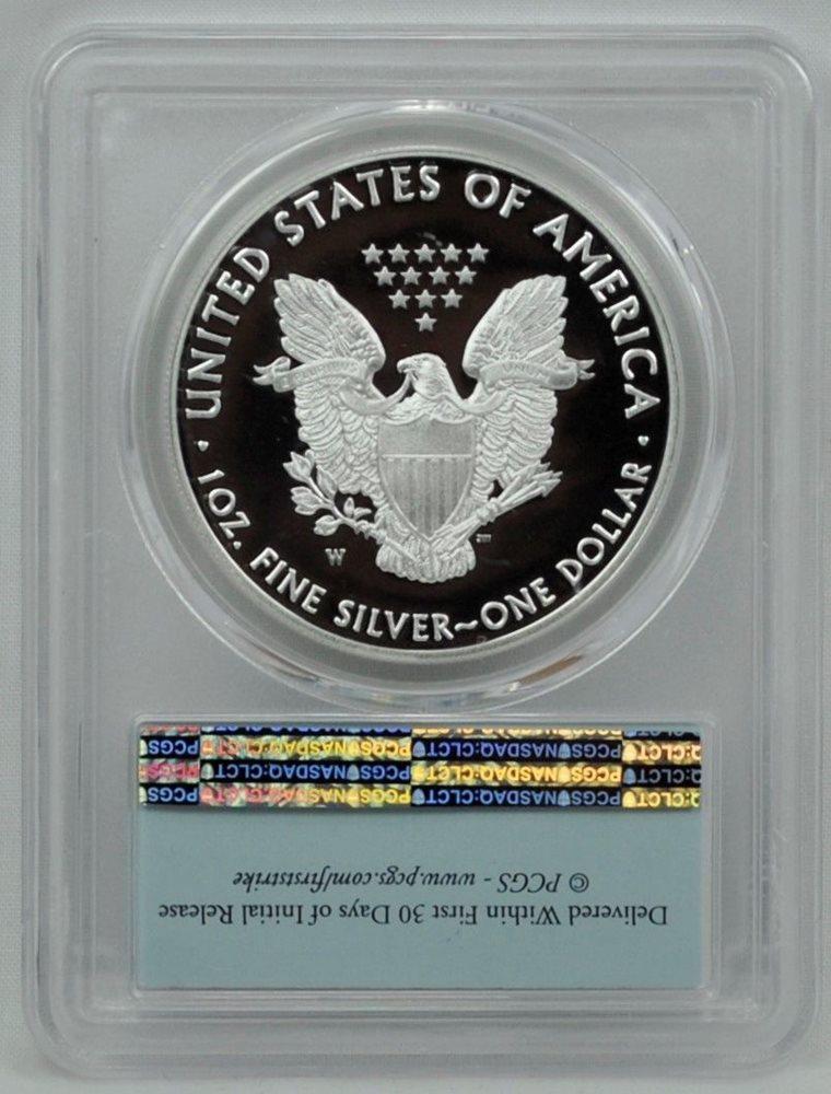 Eagle Frame 2004 W 1oz Silver Eagle Proof PCGS PR69 DCAM