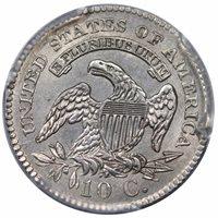 1827/7 Bust Dime JR-1 PCGS MS-62 Rare!