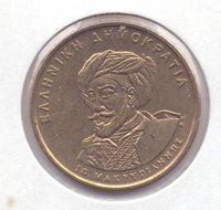 Greece 50 Drachm.1994 Commemorative general Makrygiannis UNC From NEW ROLL{GR42}